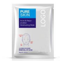 Quality OEM Supply private logo face mask,anti-acne whitening sheet mask for sale