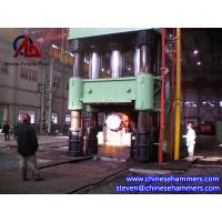 Quality 2000Ton Hydraulic Open Die Forging Press for sale