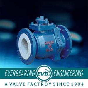 China PTFE Lining Ball Valve on sale