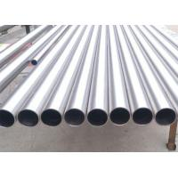 Quality High Strength 2205 Duplex Stainless Steel Pipe , 2205 Duplex Tubing EasyClean for sale