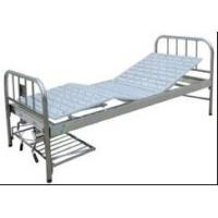 Buy cheap Hospital Bed from Wholesalers
