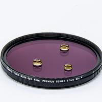 Buy cheap Variable ND Filter 67/72/77mm 2 to 5 Stop aluminum alloy nikon dslr camera from wholesalers