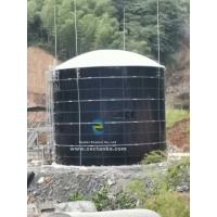 Quality AWWAD103 Standard Glass Lined Water Storage Tanks For Potable Water Storage for sale