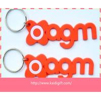 Soft PVC Keychain, Available in 3D Cubic or 2D Surface