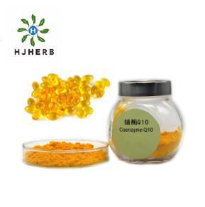 China Anti Oxidant Coenzyme Q10 CoQ10 Chemist Plant Extract Powder on sale