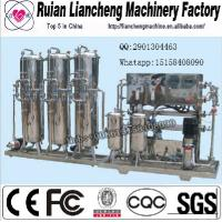 Quality made in china GB17303-1998 one year guarantee free After sale service 5 stage reverse osmosis water filter system for sale