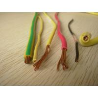 Quality Green Yellow Red Aluminum Building Wire / Housing Wire 1.5mm2 2.5mm2 4mm2 for sale