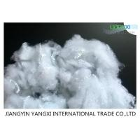 Buy Dyeable Rayon Staple Fiber / 2.5D X 64MM Recycled Plastic Fiber For Non Woven at wholesale prices