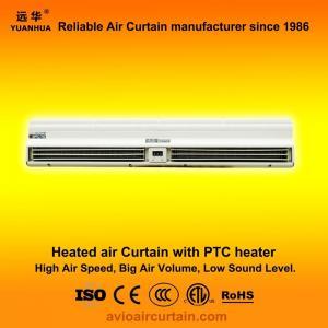 China Heated air curtain FM-1.25-15BD on sale