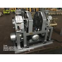 Quality Stable performance 40bar 85cfm High pressure piston air compressor for moulding machine on sale for sale