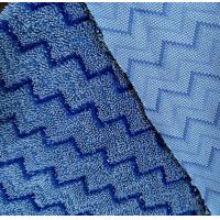 Quality Microfiber Blue Zigzag W Shape Warp 80/20 Mop Twisted Fabric 150cm Width 550gsm for sale