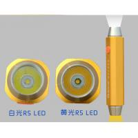 Rechargeable Multi Functional Built-in 18650 Lithium Battery LED Flashlight UV and CREE T6