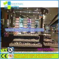 Quality Locking sunglasses display case in China/Acrylic sunglasses tree display for sale