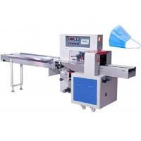 Buy cheap RH-810 Automatic Disposable Non WovenFace Mask Packing Machine from wholesalers