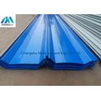 Buy Industrial Galvanized Corrugated Roofing Sheets Weather Proof Long Life Span at wholesale prices