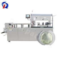China 260S Full Servo Motor Alu Pvc Liquid Blister Packaging Machine With Chiller on sale