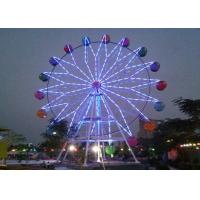 Quality Adjustable Speed Amusement Park Ferris Wheel FRP Material For Outdoor Playground for sale