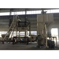 Quality Chemical Detergent Powder Manufacturing Machine Belt Conveyor Function for sale