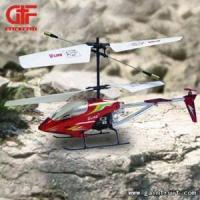 Quality R/C Toys 3-CH Infrared Alloy Helicopter (GF8821) for sale