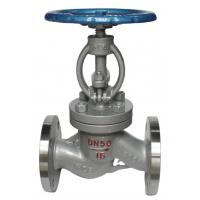 Quality Industrial Flange Globe Valve Stainless Steel Medium Pressure DN50 PN16 for sale