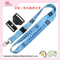"Quality 100% polyester Custom printed grosgrain ribbon For Company ID Card  Landyard 36"" Length for sale"