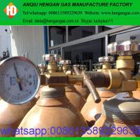 Quality The Price of high pressure Helium Gas Cylinder Helium Gas Tank for sale