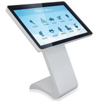 Quality 42 Interactive Touch Screen Kiosk Floor Standing All In One PC for sale