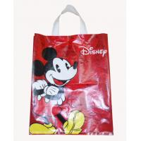 China HDPE Plastic shopping bags, Patch plastic bags on sale