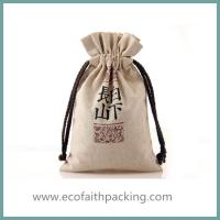 Quality natural hessian bag hessian drawstring promotional bag for sale