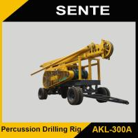 China New percussive stype, AKL-300A deep water well drilling rigs on sale