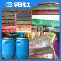 Excellent Coating Waterborne Coil Primer Saturated Resin YT-3109