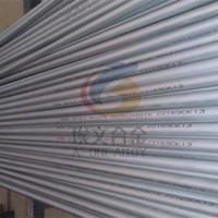 Hastelloy C-276 seamless pipe (ASTM B622 UNS N10276)