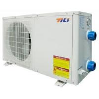 Quality CE Certified Swimming Pool Heat Pump (B series) for sale