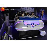 Quality 190cm Height White Led Lights Fiberglass 12D Cinema with Remote Control Function for sale