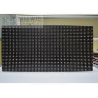 Quality 3535 SMD High Resolution  P6 Led Panel , Led Display Module Waterproof for sale