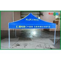 Quality 3x3m Screen Printing Advertising Pop-Up Folding Gazebo Tent for sale