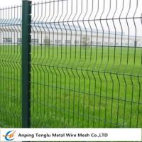 Quality Welded  Mesh Fencing|Rigid Wire Fencing with 3~8mm Wire Dia from China Factory for sale