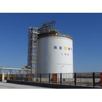 Quality Large ISO Tank Container LIN / LAr / Liquid Nitrogen Storage Tank 200M3 - 50000M3 for sale