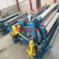 China China Machine for producing aluminum insect screen on sale