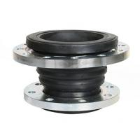 Concentric reducer  rubber expansion joint
