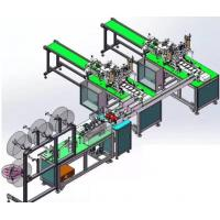 Quality Full Automatic Face Mask Making Machine 20KHz Ultrasonic Wave High Performance for sale