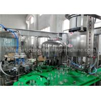 Quality Glass Automatic Bottle Filling Machine Perfect CIP System With Screw Cap For Small Plant for sale