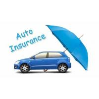 China Low Price Comprehensive Auto Insurance On Line , Auto Uninsured Insurance on sale