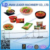Quality Cost-saving Shandong China Nutrition Artificial Rice making machine for sale