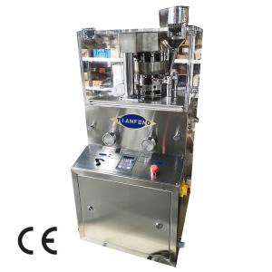 Quality Zp5 Tablet Machine ZP7 ZP9 Gmp Mini Rotary Tablet Punch Press Machine for 5-20 mm pills for sale