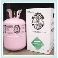 Quality R410a refrigerant price r410a 1150cyl in one container pure gas for sale