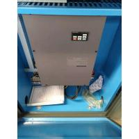 China High Hardness Central Air Compressor , Oilproof Industrial Air Compressor on sale