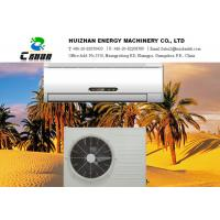 Quality Wall Mounted Air Conditioners 3500W - 12000W With Heating Function for sale