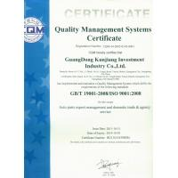 GUANGZHOU KINGA AUTOPARTS MANUFACTURE CO.,LTD. - Quality info(QC)