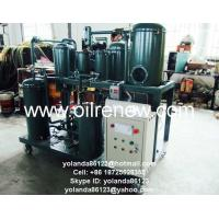 China Lubricating Oil Purifier Plant Lubricating Oil Purification System Oil Recycling Machine on sale